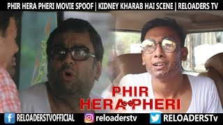 Download | Phir Hera Pheri Movie Spoof | Akshay Kumar, Paresh Rawal & Sunil Shetty | Video