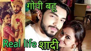 Download Devoleena bhartcharjee(Gopi Bahu of Saath Nibhana Saathiya) to marry with this costar this year .. Video