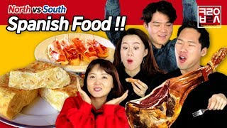 Download North Korean Defectors try Spanish Breakfast for the first time [Korean Bros] Video