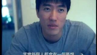 Download NIKE 見證飛人歸來廣告 - 劉翔 Video