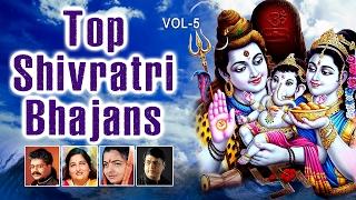 Download MAHASHIVRATRI 2017 SPECIAL I Top Shivratri Bhajans I HARIHARAN I ANURADHA PAUDWAL I TRIPTI, VIPIN Video