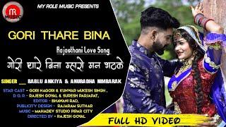 New Rajasthani WhatsApp Status Video 2019 - MARWADI DJ VIDEO
