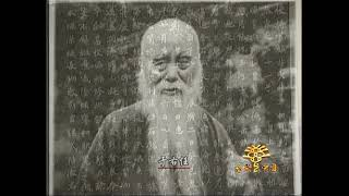 Download 艺术中国 第09-005集 承续历史之魂 西安碑林(上) Video