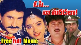 Download Osi Naa Maradala Full Length Telugu Movie || Suman | Soundarya Video