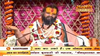 Download LIVE - SHRISUKRAMAYAN KATHA BY PP. RAJENDER DAS JI - 23 April | VRINDAVAN | DAY 06 Video