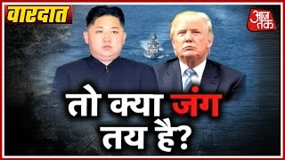 Download Vardaat: We Are Ready To Deal With North Korea's Kim Jong-un Alone, Says Donald Trump Video