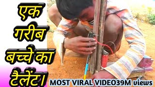 Download home made earth boring machine by a poor child. Video