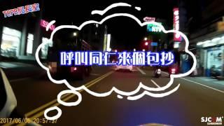 Download 查緝通緝犯 Video