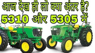 JOHNDEERE 5310 VS NEW HOLLAND 3630 SPECIAL EDITION DEMO Free