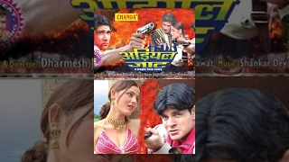 Download Adiyal Jaat   अड़ियल जाट   Deva, Suman Negi, Neha Sharma   Haryanvi Movies Video