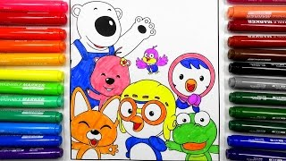 Download 뽀로로와 친구들 색칠공부[색칠놀이] | How to Coloring Pororo And Friends Coloring pages Video