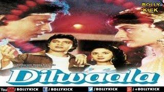 Download Dilwaala Full Movie | Hindi Movies 2019 Full Movie | Mithun Chakraborty Movies | Romantic Movies Video