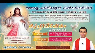 Download St.Michael's Catholic Church, Sharjah. Malayalam Charismatic Convention 2019 Fr. Dominic Valanmanal Video