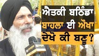 Download ਐਤਕੀ ਕੀ ਬਣੂ Bathinda Seat ' ਤੇ | TV Punjab Video