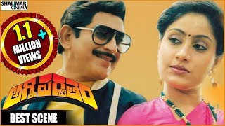 Download Agniparvatham Telugu Full Length Movie || అగ్నిపర్వతం తెలుగు సినిమా || Krishna,Vijayashanti Video