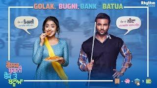 Download Golak Bugni Bank Te Batua Full Movie (HD) | Harish Verma | Simi Chahal | Superhit Punjabi Movies Video