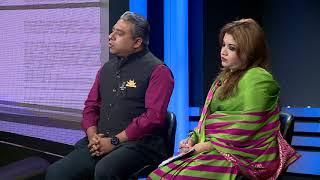 Download রাজনীতি, ফেসবুক ও ছাত্রদের জামিন | শামা ওবায়েদ | রাশেক রহমান | আব্দুন নূর তুষার Video