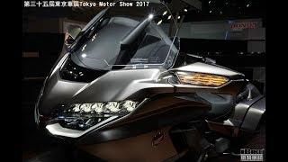 Download Honda 2018全新Goldwing / Goldwing Touring @ 2017 Tokyo Motor Show Video