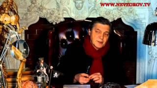 Download Невзоров. Поповская печаль Video