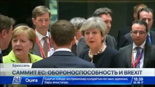 Download Саммит ЕС: Терроризм, обороноспособность и Brexit Video