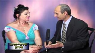 Download שידורי יהדות איראן שהאנז טהראני shahnaz tehrani in israe Video