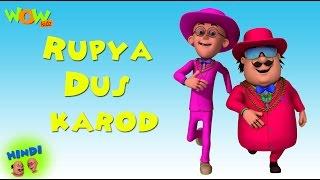 Download Rupya Dus Karod - Motu Patlu in Hindi WITH ENGLISH, Video
