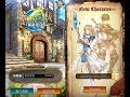 Download 《諾文尼亞》手機遊戲玩法與攻略教學! Video