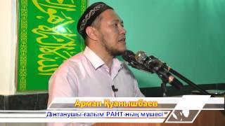 Download Сурет салу мәселесі*А.Куанышбаев Video
