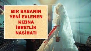 Download Babanın Yeni Evlenen Kızına İbretlik Nasihati - Can Demiryel Video
