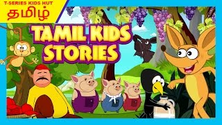 Download Tamil Kids Stories - Story Compilation For Children || Tamil Stories - Story Collection Video
