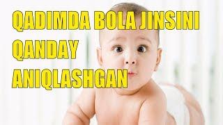 Download BOLA JINSINI ANIQLASHNING QADIMGI USULLARI! ALBATTA KO'RING! Video