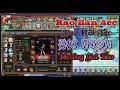 Download Bình Luận Game Vua Hải Tặc Rao Bán Acc VHT-ZM Cực Ngon Giá Bèo AE Hốt Lẹ Nào :))) Video