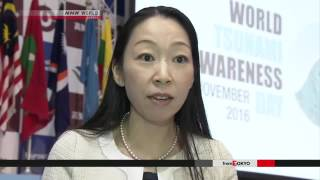 Download Students from 30 countries discuss tsunami risk Video