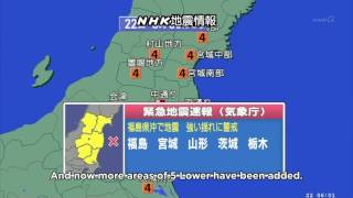 Download 2016/11/22 Japan earthquake and tsunami alert (w/ roughly translated English subtitles) Video