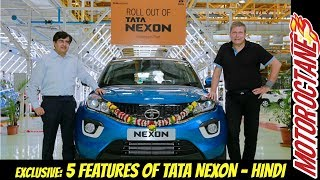 Download EXCLUSIVE: 5 Features of Tata Nexon and announcement (टाटा नेक्सन) Video
