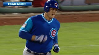 Download Chicago Cubs hit 6 home runs and score 17 runners Video