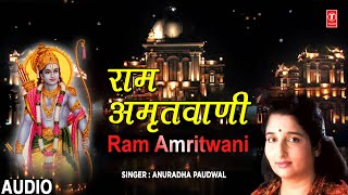 Download Ram Amritwani By Anuradha Paudwal Full Audio Song Juke Box Video