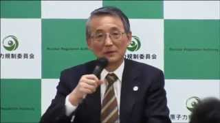 Download 原子力規制委員会 定例記者会見 (平成26年12月17日) Video