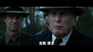 Download 疑わしき戦い(字幕版) Video
