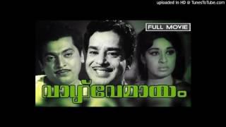 Download Seetha Devi Swayamvaram Cheythoru.....(Preetha Madhu) Video