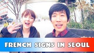 Download French Signs in Seoul - 홍대에서 볼 수 있는 프랑스어 간판들 Video