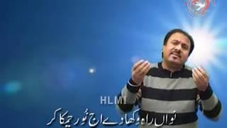 Download Yesu Merey Agay Agay Chal Video