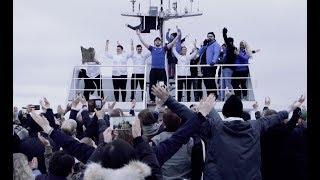 Download Team Iceland Celebrates! Video