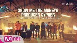 Download show me the money6 [Full Ver.] 쇼미더머니6 프로듀서 싸이퍼 (PRODUCER CYPHER) Video