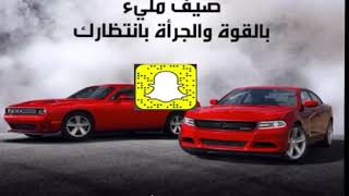 Download عروض السيارات لرمضان عام ٢٠١٩ Video