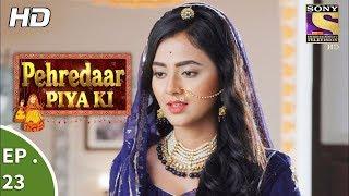 Download Pehredaar Piya Ki - पहरेदार पिया की - Ep 23 - 16th Aug, 2017 Video