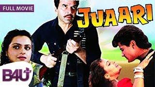 Download Juaari (1994) - Full Hindi Movie HD | Dharmendra, Armaan Kohli, Johnny Lever, Shilpa Shirodkar Video