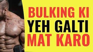 Download Bulking ki sabse badi galti | by Tarun Gill Video