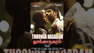 Download Thoonga Nagaram Video