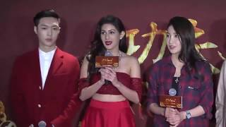 Download 170119 EXO Lay Zhang Yixing 张艺兴 @《功夫瑜伽》″Kungfu Yoga″ Press Conference cut Video